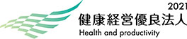 Certified as an excellent corporation for health management