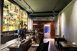 Quán rượu Hanzo